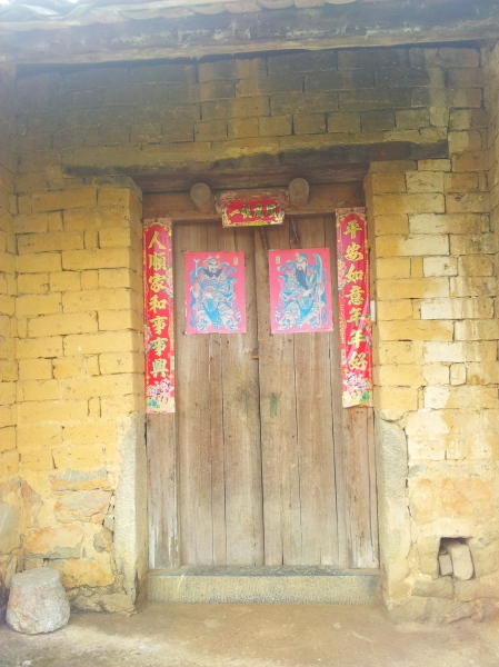 Taoist protectors can be found on all doorways in China