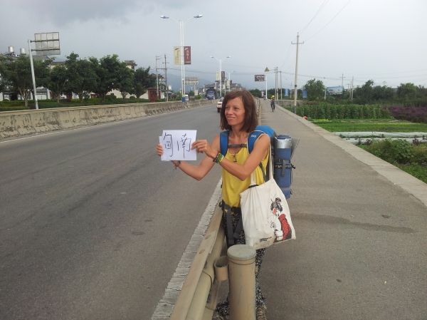 "Hitchhiking is successful in China, despite locals saying that there will be no cars and that it's not possible (as usual!)...we asked a local to write down in mandarin, ""where are you going? can you take us? We can not pay money."""