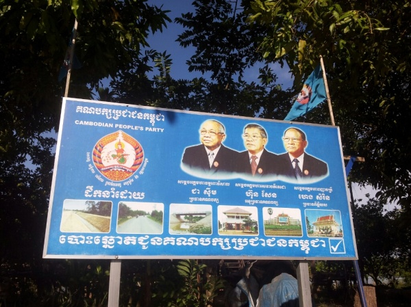 The corrupt Cambodian People's Party and their inspirational billboard!