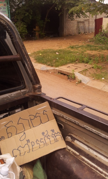 A hasty photo from the back of a fast pickup truck in Cambodia!